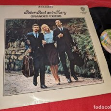 Discos de vinilo: PETER PAUL AND MARY GRANDES EXITOS LP 1965 WARNER BROS SPAIN ESPAÑA. Lote 161217278