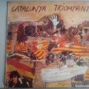 Discos de vinilo: RAMON CALDUCH - CATALUNYA TRIOMFANT - LP DISCOPHON 1976 - EL CANT DE LA SENYERA Y OTRAS. Lote 161218046