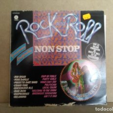 Discos de vinilo: ROCK AND ROLL. Lote 161229814