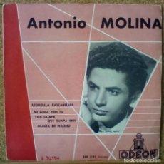 Discos de vinilo: ANTONIO MOLINA / IMPRESO EN FRANCIA. Lote 161260374
