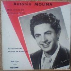 Discos de vinilo: ANTONIO MOLINA / IMPRESO EN FRANCIA. Lote 161260474