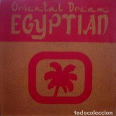Discos de vinilo: ORIENTAL DREAM (2) – EGYPTIAN / GRAIN OF GROOVE / 2003. Lote 161275394