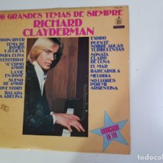 Discos de vinilo: RICHARD CLAYDERMAN - 16 GRANDES TEMAS DE SIEMPRE (VINILO). Lote 161296494