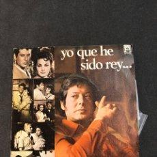 Discos de vinilo: VICENTE PARRA SINGLE DE 1973. Lote 161357425