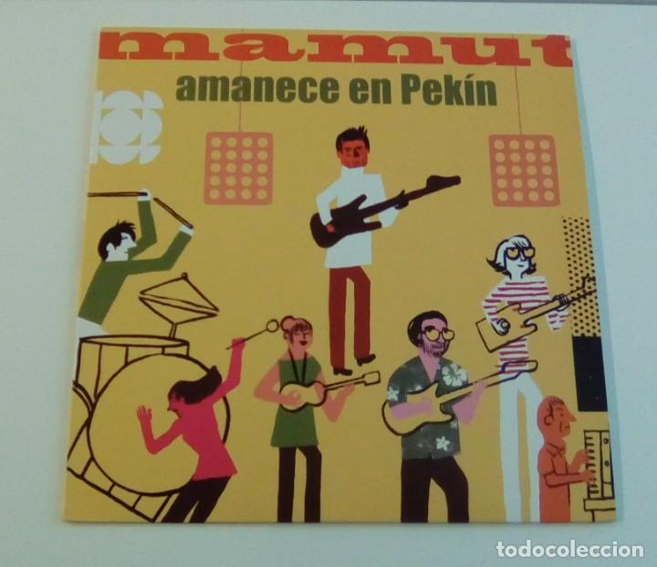 MAMUT - AMANECE EN PEKÍN (LP 2009, SUBTERFUGE RECORDS 21695, CON ENCARTE ) NUEVO (Música - Discos - LP Vinilo - Grupos Españoles de los 90 a la actualidad)