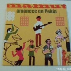 Discos de vinilo: MAMUT - AMANECE EN PEKÍN (LP 2009, SUBTERFUGE RECORDS 21695, CON ENCARTE ) NUEVO. Lote 161390190