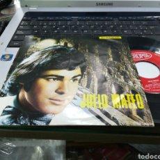 Discos de vinilo: JULIO MATEO SINGLE EL CIEGO ACRÓPOL 1975. Lote 161400484