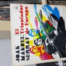Discos de vinilo: JOAN MANUEL SERRAT: SELLO MUSART MEXICO- RAREZA- SOLO LA PORTADA SIN VINILO- COLECCIONISTAS. Lote 161415486