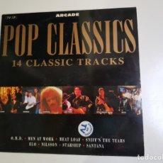 Discos de vinilo: POP CLASSICS - 14 CLASSIC TRACKS (VINILO). Lote 161487930