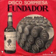 Discos de vinilo: DISCO SORPRESA FUNDADOR 10.142: LA LECHERA Y EL FLAUTISTA DE HAMELÍN. Lote 161506562