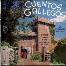 Discos de vinilo: CUENTOS GALLEGOS (JOSELIN) O ENTROIDO + 3 (EP 1962). Lote 161529162