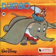 Discos de vinilo: DUMBO (CUENTO DISCO BRUGUERA Nº 10) EP 1970. Lote 204506331