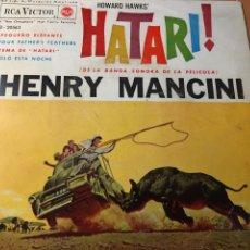 Discos de vinilo: HENRY MANCINI – HATARI (DE LA BANDA SONORA DE LA PELICULA) ( RCA ?– 3-20563). Lote 161533042