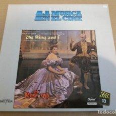 Discos de vinilo: HISTORIA DE LA MUSICA EN EL CINE 13 / EL REY Y YO / LP. Lote 161536094