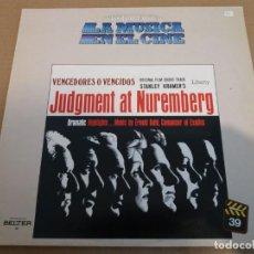 Discos de vinilo: HISTORIA DE LA MUSICA EN EL CINE 39 / VENCEDORES O VENCIDOS / LP. Lote 161548982