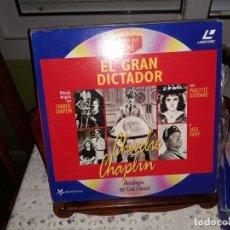 Discos de vinilo: LOTE DE 9 LASERDISC DE ANTOLOGIA DEL CINE CLÁSICO *** IMPECABLES. Lote 161572686