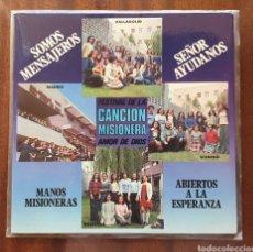 Discos de vinilo: FESTIVAL DE LA CANCION MISIONERA - EP SOMOS MENSAJEROS (EDICIONES PAULINAS, 1976) MUY RARO XIAN!. Lote 161604114