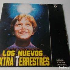 Discos de vinilo: LOS NUEVOS EXTRA-TERRESTRES (EXTRATERRESTRAL VISITORS) MINILP 4 TEMAS . Lote 161636162