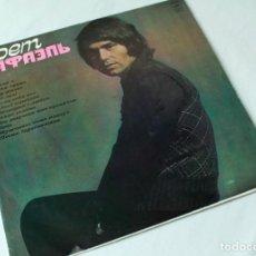 Discos de vinilo: DISCO DE VINILO CANTA RAPHAEL I EDICIÓN URSS. Lote 161705590