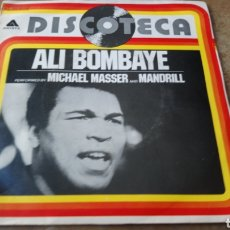 Discos de vinilo: MICHAEL MASSER AND MANDRILL, ALI BOM-BA-YE. SINGLE VINILO BUEN ESTADO.. Lote 161749288