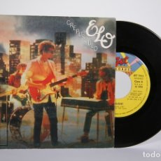 Discos de vinilo: DISCO SINGLE DE VINILO - ELO ELECTRIC LIGHT ORCHESTRA / CREPUSCULO - JET - 1981. Lote 161795396
