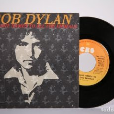 Discos de vinilo: DISCO SINGLE DE VINILO - BOB DYLAN / MAN GIVE NAMES TO ALL THE ANIMALS, WHEN HE RETURNS - CBS, 1979. Lote 161796413