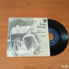Discos de vinilo: SINGLE - TRIGO LIMPIO - MARIA MAGDALENA - YEAR 1978 - EDITION SPANISH. Lote 161826154