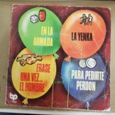 Discos de vinilo: CHIQUITINES - EN LA ARMADA +3. Lote 161844116