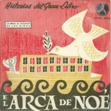 Discos de vinilo: HISTORIAS DEL GRAN LIBRO, EL ARCA DE NOE. PAX,1961. -SINGLE-. Lote 161849094