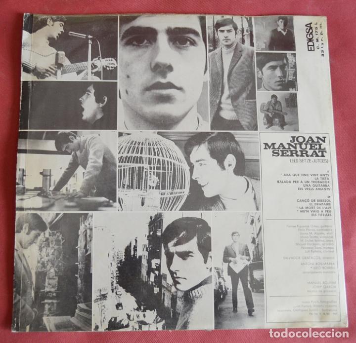 Discos de vinilo: JOAN MANUEL SERRAT - ELS SETZE JUTGES - EDIGSA 1967 - Foto 2 - 161869186