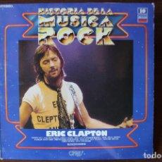 Discos de vinilo: ERIC CLAPTON - HISTORIA DE LA MÚSICA ROCK. Lote 161932918