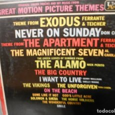 Discos de vinilo: GREAT MOTION PICTURE THEMES. Lote 161962222