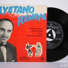 Discos de vinilo: DISCO EP DE VINILO - CAYETANO RENOM / CANÇO DE COMIAT, ABRIL... - ALHAMBRA - AÑO 1958. Lote 162008918