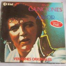 Discos de vinilo: ELVIS PRESLEY -CANCIONES DE AMOR -LP 1979. Lote 162012946
