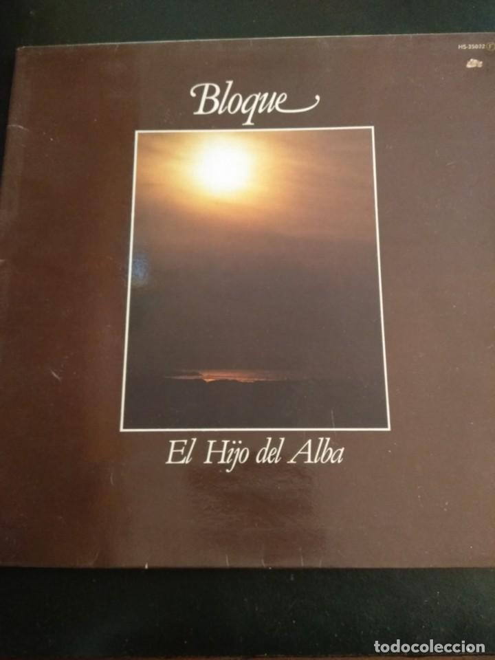 BLOQUE LP EL HIJO DEL ALBA (Música - Discos - LP Vinilo - Rock & Roll)