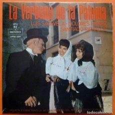 Discos de vinilo: LA VERBENA DE LA PALOMA (4 FRAGMENTOS) - EP - LUIS SAGI-VELA, DOLORES PÉREZ - ZAFIRO - 1963. Lote 162016202