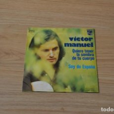 Discos de vinilo: SINGLE-VINILO: VÍCTOR MANUEL. Lote 162035630