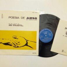 Discos de vinilo: LP - POESIA DE AMOR EN CASTELLANO - EN LAS VOCES DE JOSE MARIA RODERO E IRENE GUTIERREZ CABA. Lote 162036770