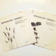 Discos de vinilo: 2 X LP - ROMANCERO ESPAÑOL VOL. 1 Y 2: FERNANDO FERNÁN GÓMEZ, BERTA RIAZA, AGUSTÍN GONZALEZ. Lote 162037782