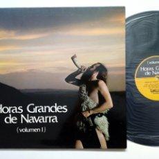 Discos de vinilo: LP - HORAS GRANDES DE NAVARRA (VOL. I) - (TIC-TAC, 1979) ADOLFO MARSILLACH, FCO. VALLADARES,.... Lote 162061226