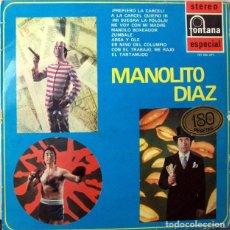 Discos de vinilo: MANOLITO DÍAZ. ARSA Y OLÉ.. Lote 162097318