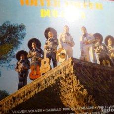 Discos de vinilo: DISCO 33 RPM- DUO GALA. Lote 162150694