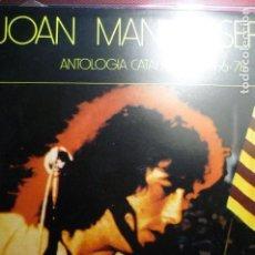 Discos de vinilo: DISCO JOAN MANUEL SERRAT-ANTOLOGIA CATALANA 1966-78. Lote 162151326