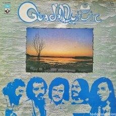 Discos de vinilo: GUADALQUIVIR - VINILO LP VERDE. Lote 162179933