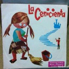 Discos de vinilo: LA CENICIENTACUENTOS INFANTILES. Lote 162248550