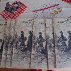 Discos de vinilo: ANTOLOGIA DE CANTAORES FLAMENCOS-14 LP-DEL 2 AL 15. Lote 162290934