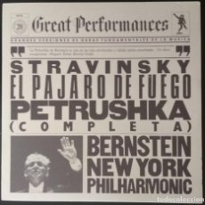 Discos de vinilo: STRAVINSKY . EL PÁJARO DE FUEGO - BERNSTEIN - IMPECABLE!. Lote 162399722