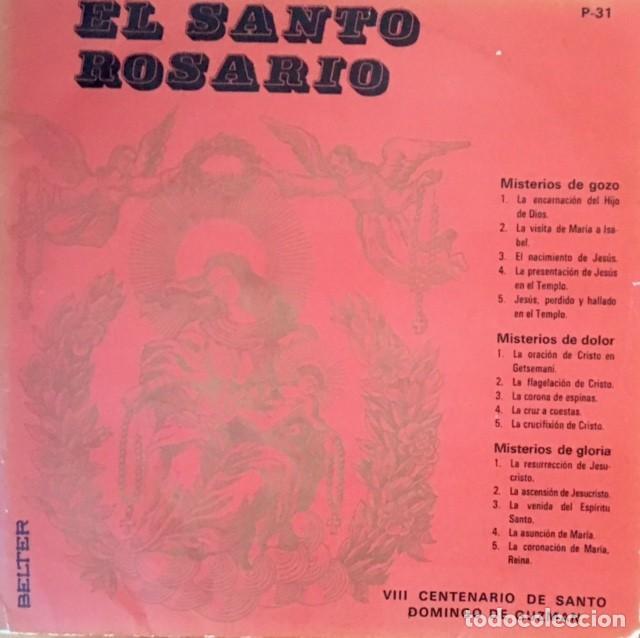 EL SANTO ROSARIO - DRAMATIZACIÓN LITERARIO MUSICAL DE LOS QUINCE MISTERIOS - 1970 (Música - Discos de Vinilo - EPs - Otros estilos)