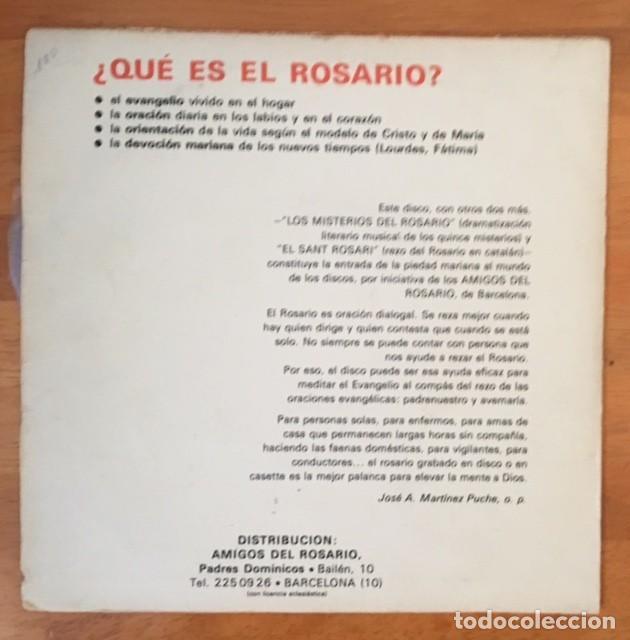 Discos de vinilo: EL SANTO ROSARIO - DRAMATIZACIÓN LITERARIO MUSICAL DE LOS QUINCE MISTERIOS - 1970 - Foto 2 - 162419594