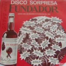 Discos de vinilo: NINO BRAVO (FUNDADOR) / COMO TODOS / ES EL VIENTO / EL TREN DE MADERA / UN COBARDE 1970. Lote 162425202